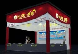 《助民 长江第一湾鱼》全国首创鱼类深加工产品品牌连锁店,正以武汉为中心向全国拓展