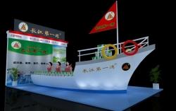 2015年12月18日中国国际食品博览会隆重开幕