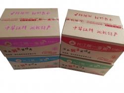 湖北鱼丸新宝5app下载批发