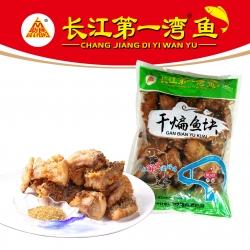 界首干煸鱼块(1.75KG)