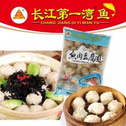淮南鱼肉豆腐圆(2.5KG)