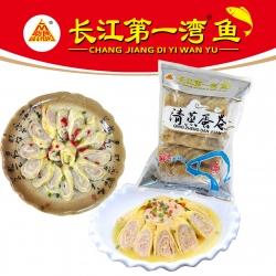 普洱清蒸蛋卷(2.5KG)