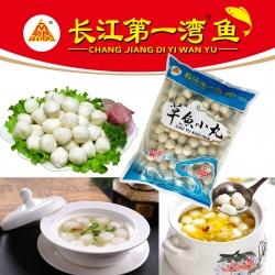 草鱼小丸(2.5KG)