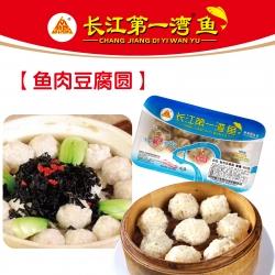 淮南鱼肉豆腐圆