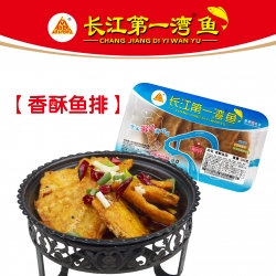 咸宁香酥鱼排