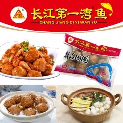 极品肉丸(400克)