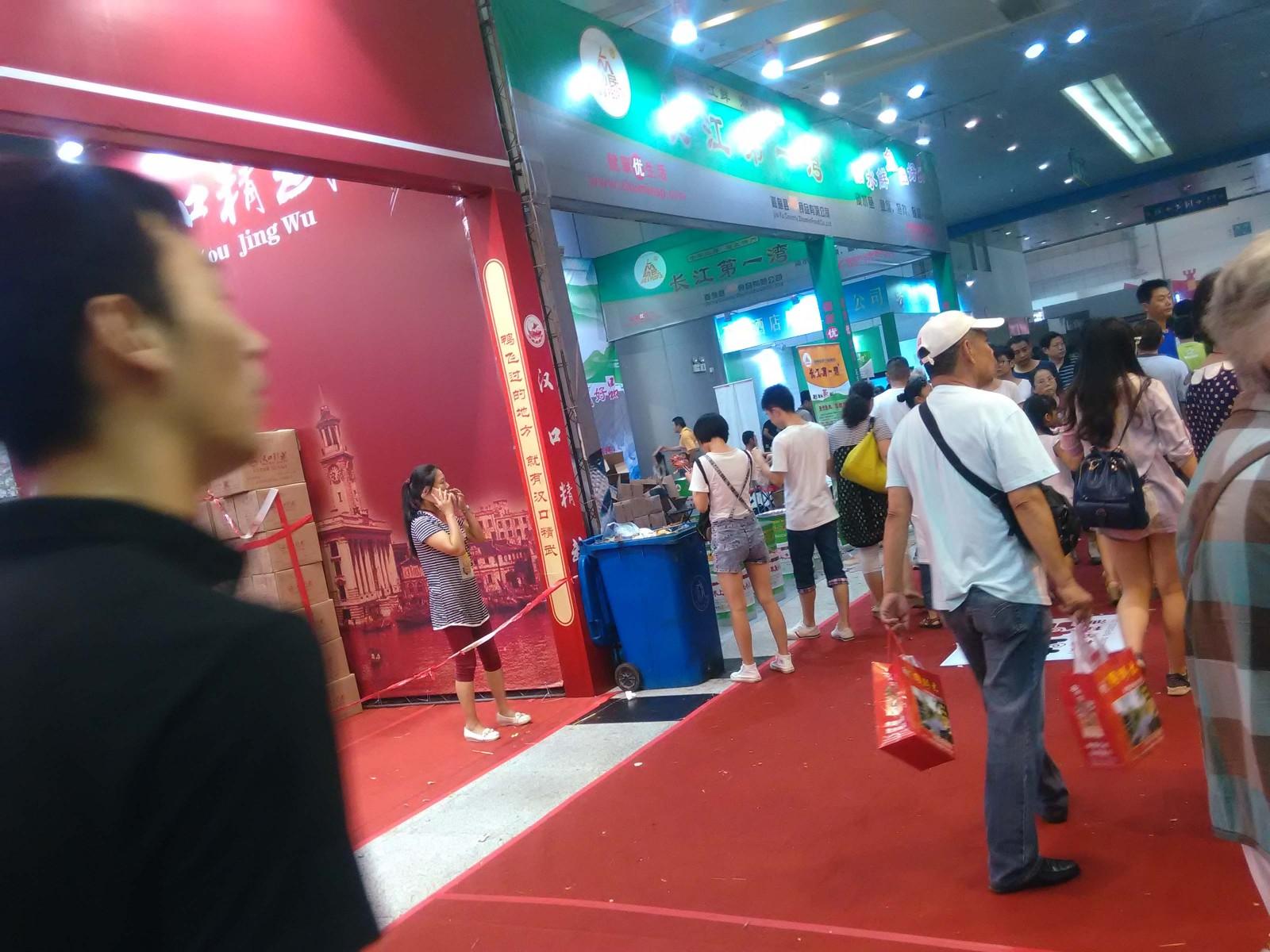 2014年第15届中国美食节第2届餐博会
